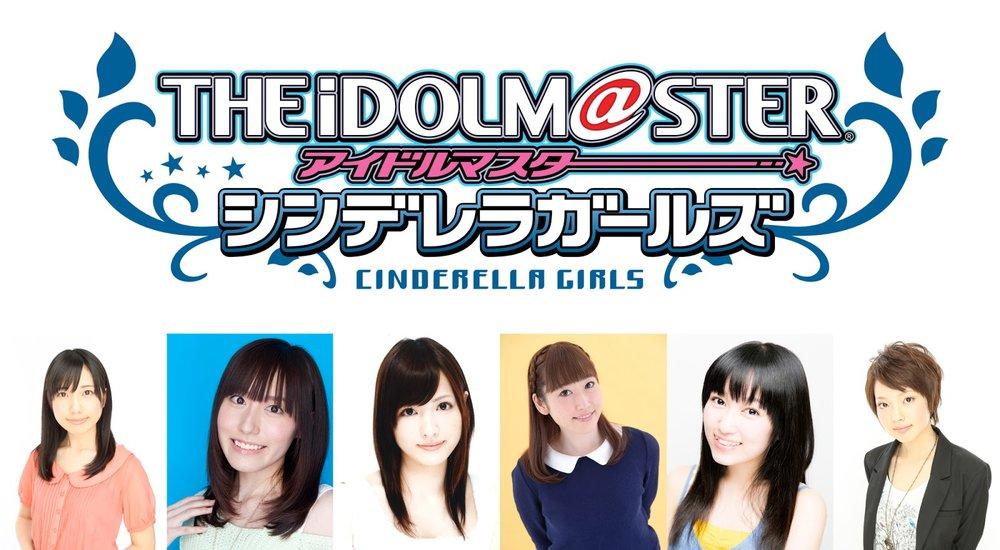 RMMS-Idolmaster-Cinderella-Girls-Anisong-World-Matsuri-Anime-Expo-2017.jpg