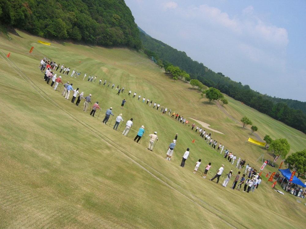 Japan16.JPG