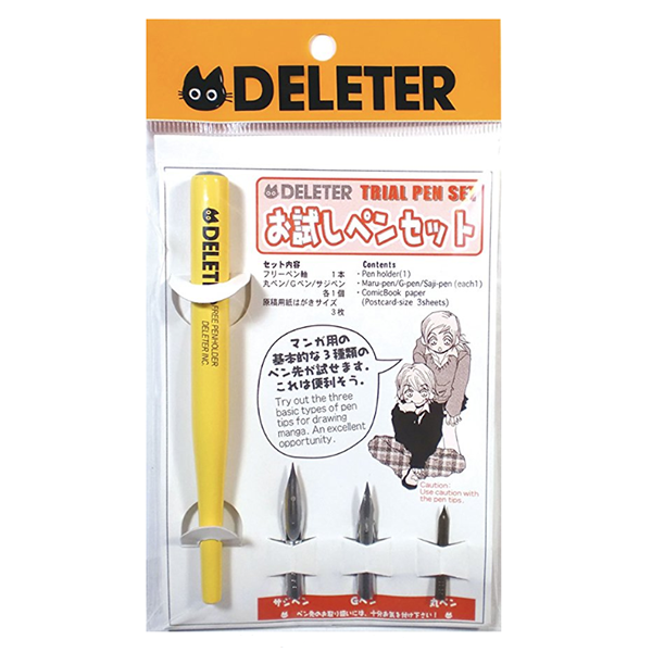 Deleter Manga Starter Kit - For those who want to get a more varied line width with their drawings I suggest using a dip pen made for drawing. Manga pens are great for this as they aren't designed for calligraphy like most others.