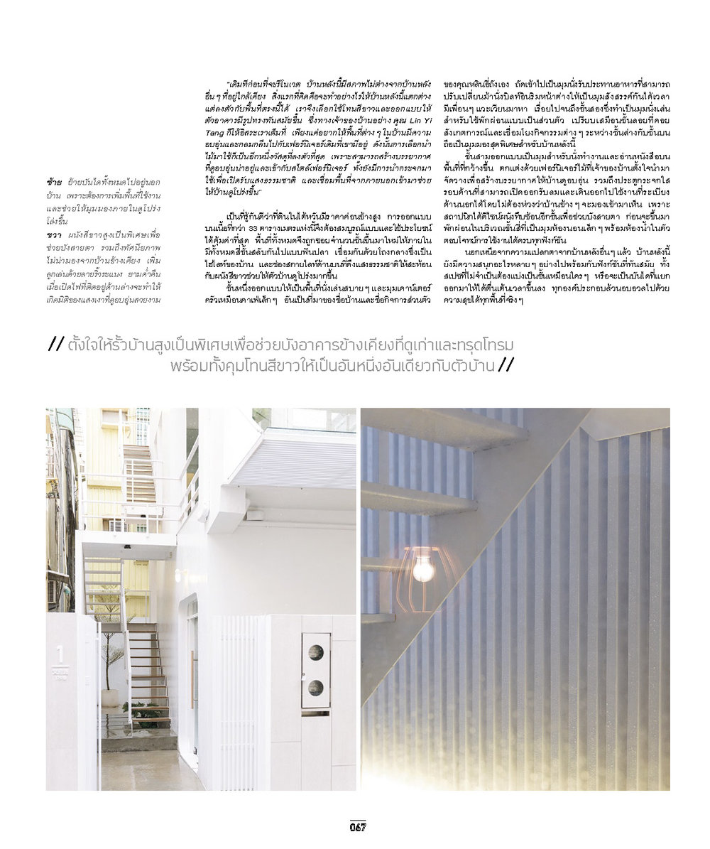 CASA-CAFE_web_頁面_04.jpg