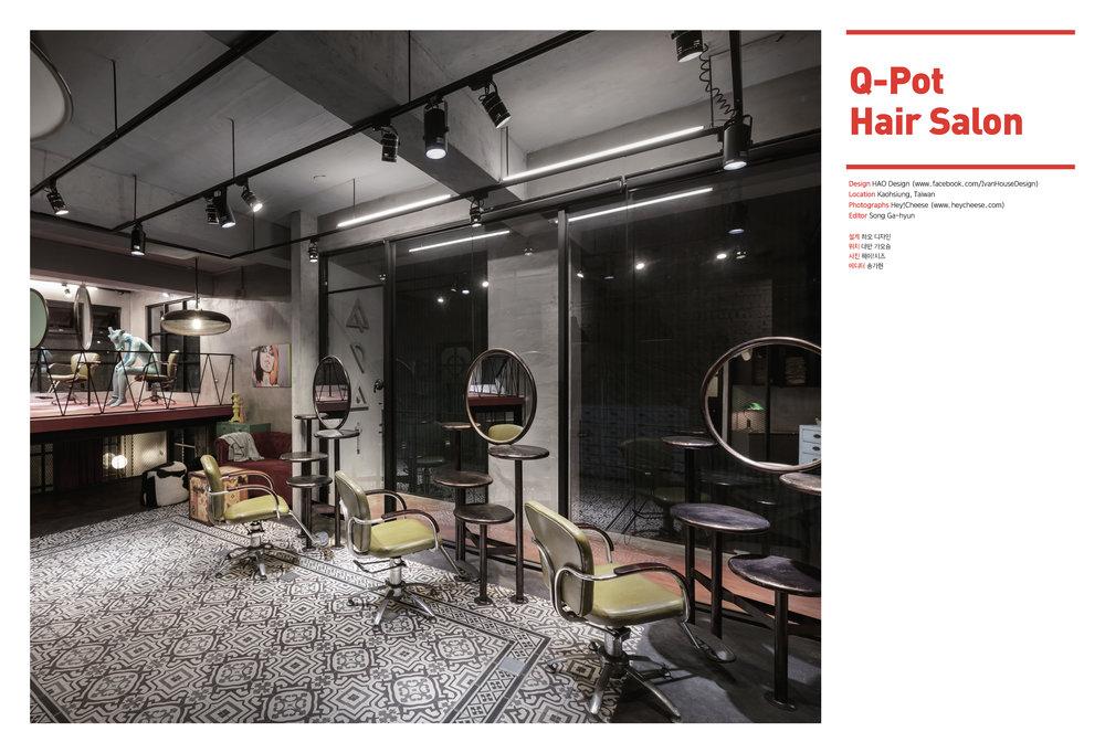 096-103p (테마) Q-Pot Hair Salon_頁面_1.jpg