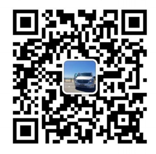 Chat to us on WeChat! -