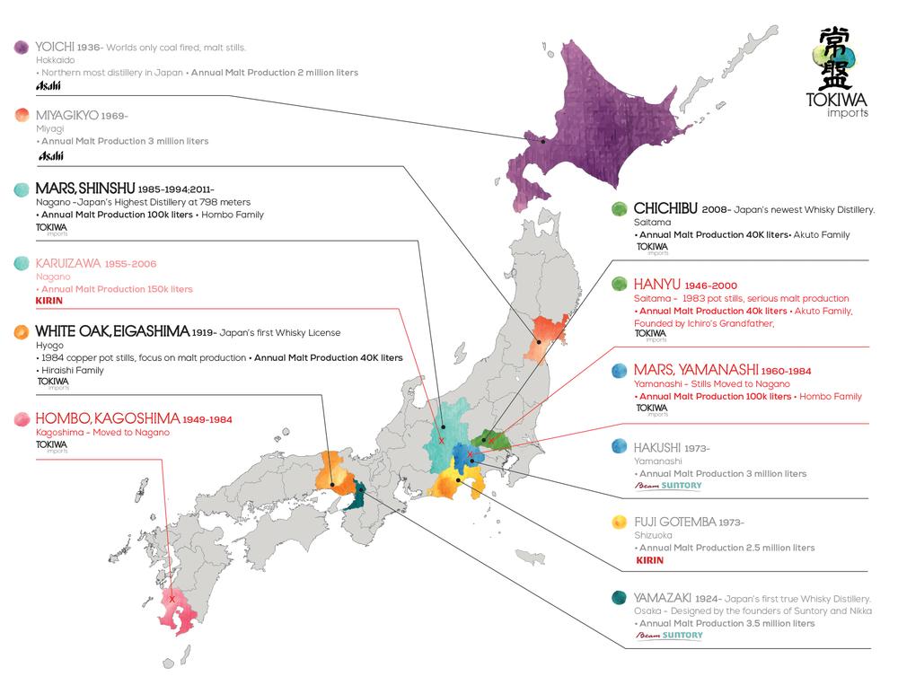 JapanWhiskyDistilleryMap