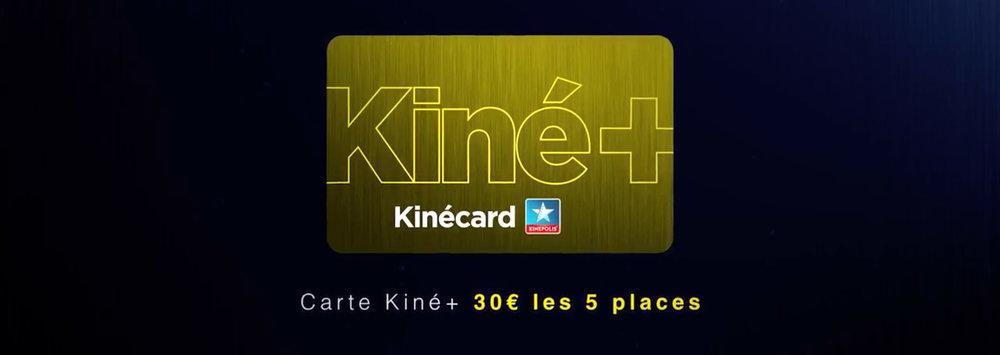 kinepolis_kine+_5.jpg