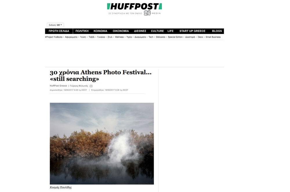 Huffington p[ost Kosmas Pavlidis.jpg