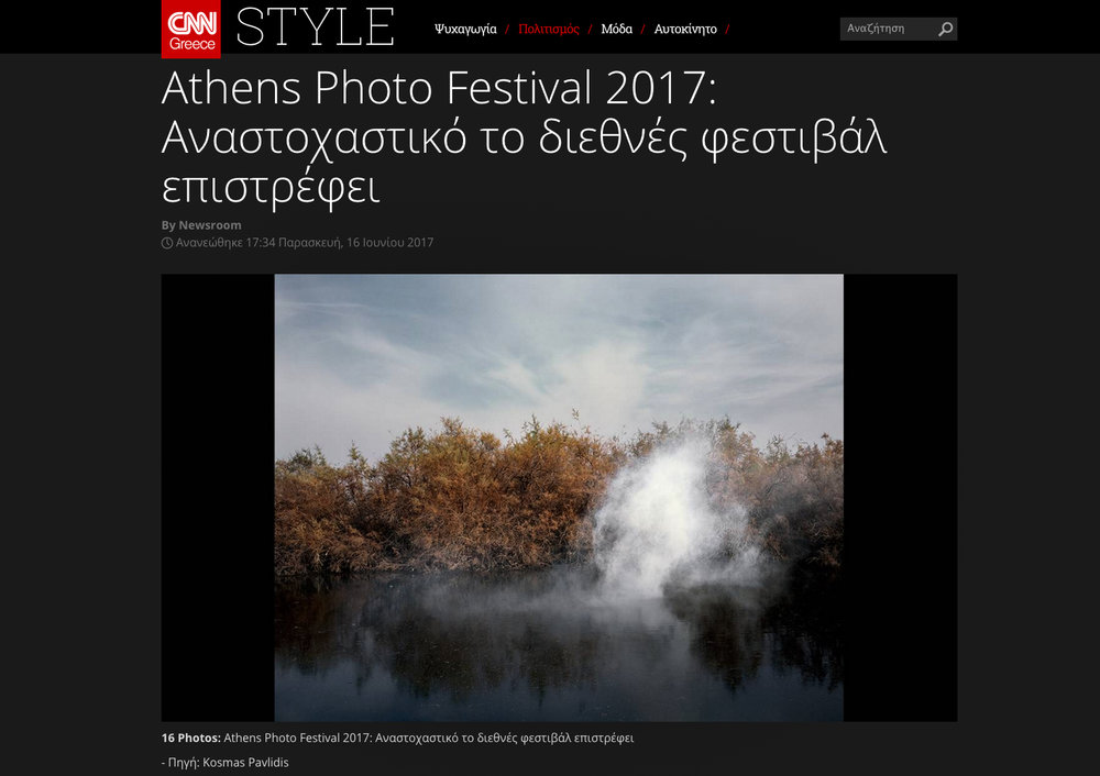 CNN Greece Kosmas Pavlidis.jpg