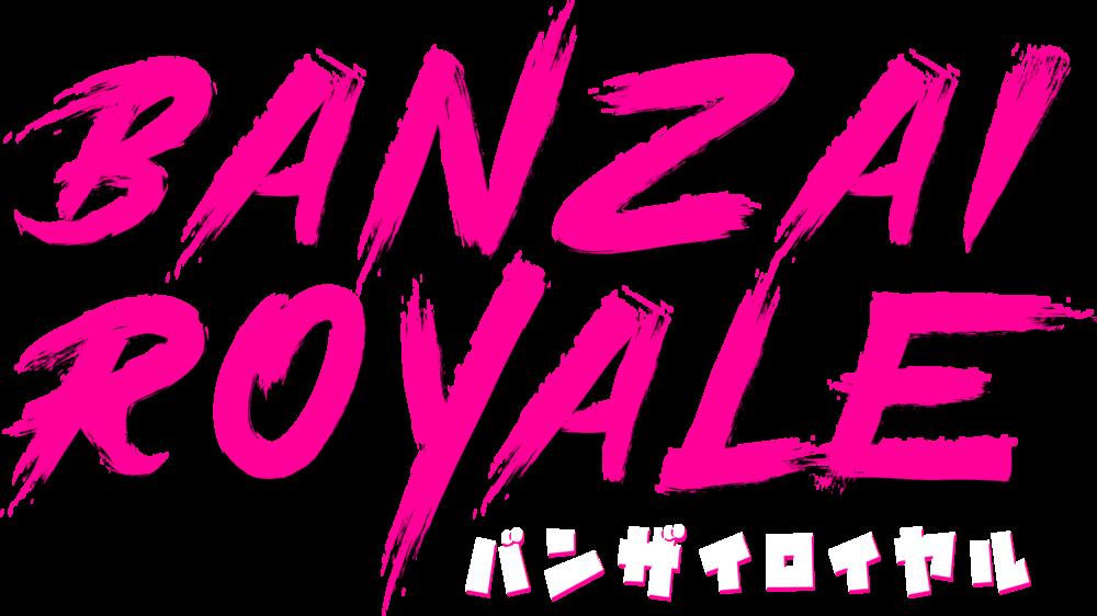 2018 07 09 - BR Logo Final.png