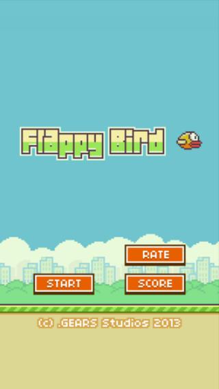flappy-birds.jpg
