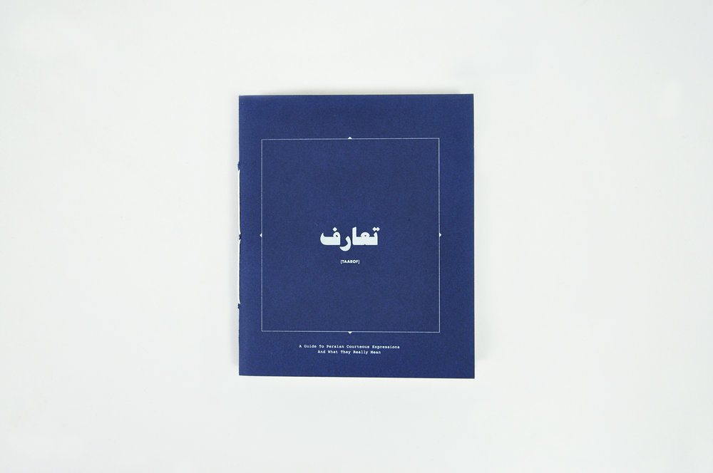 TAAROF_001.jpg