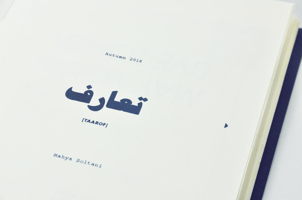 TAAROF_003.jpg