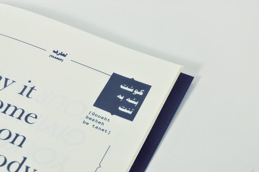 TAAROF_010.jpg
