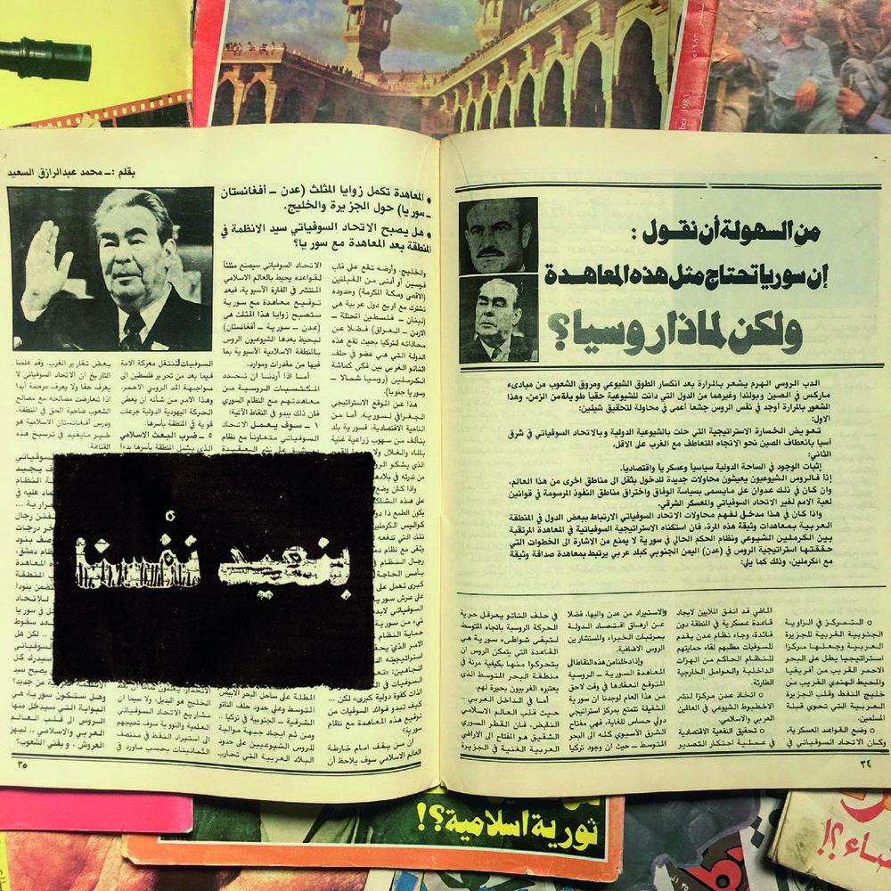Bn3eed Nafsana-6.jpg