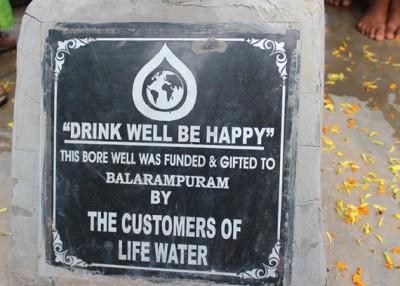 Balarampuram-570x407-e1443622858272.jpg