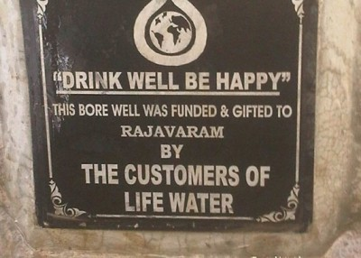 RAJAVARAM-CUSTOMERS-OF-LIFE-WATER-2-570x407-1-e1452614742569.jpg
