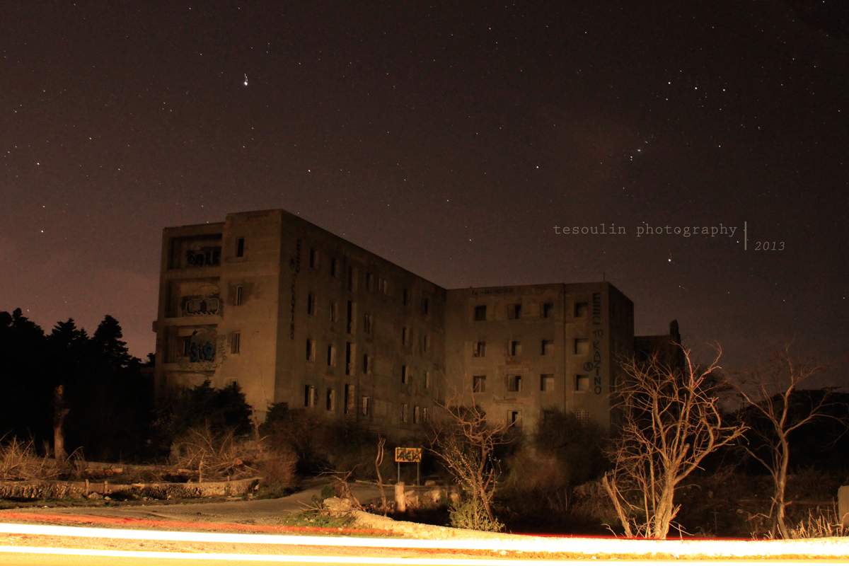 Parnitha Sanatorium 4 | Tesoulin Photography