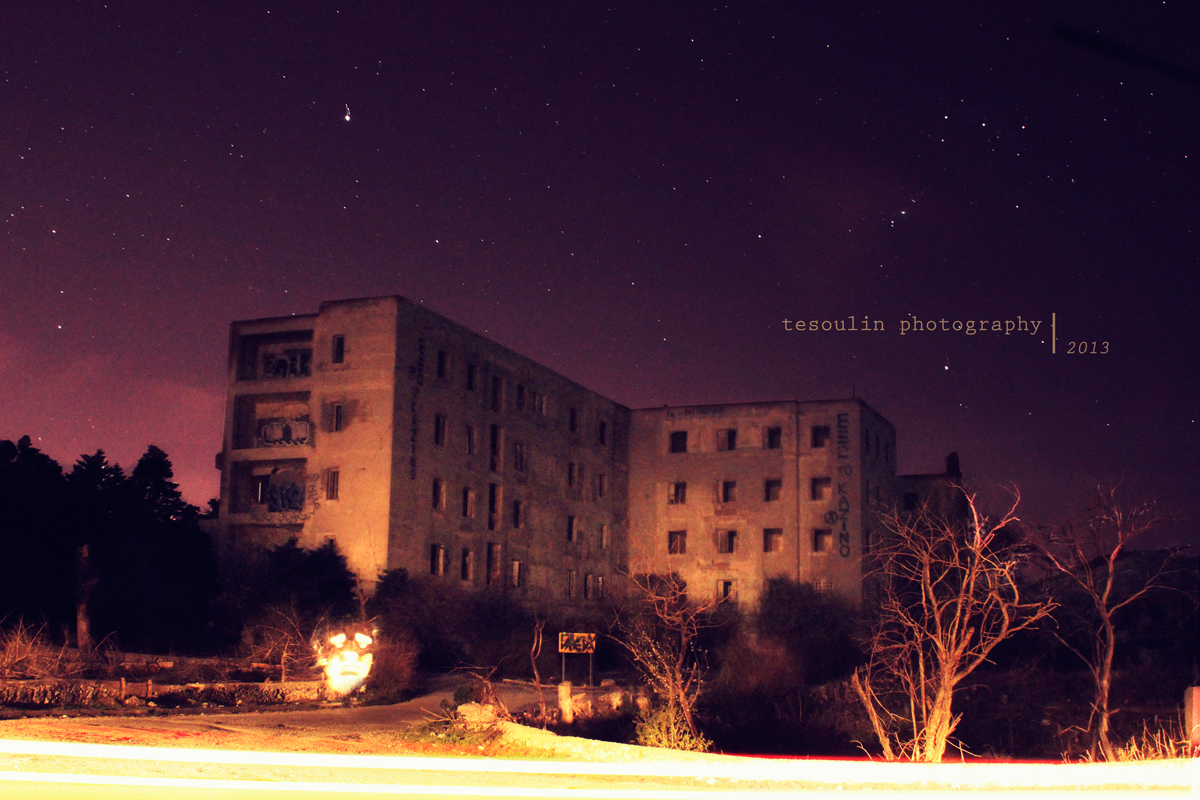 Parnitha Sanatorium 5 | Tesoulin Photography