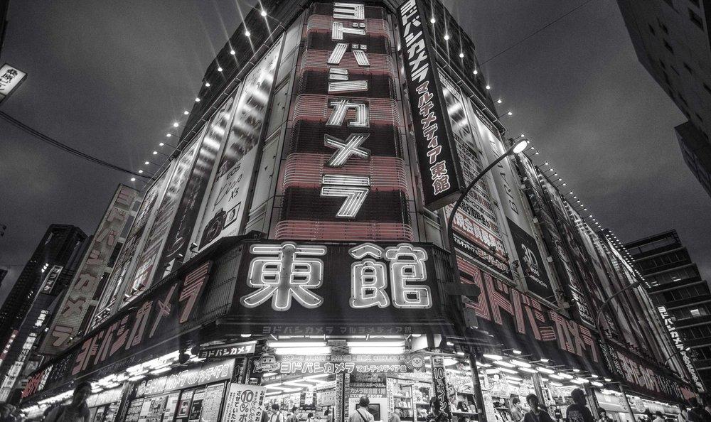 Shibuya I