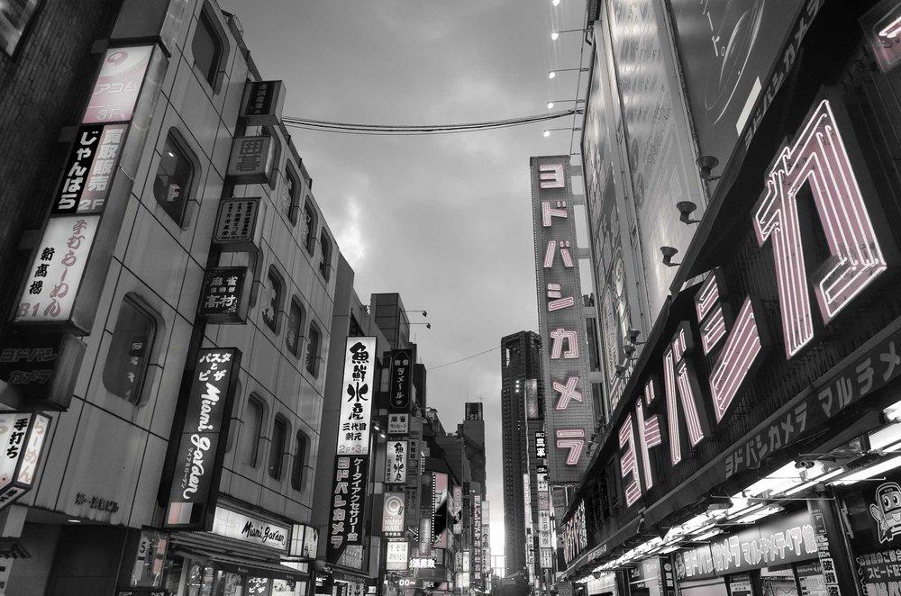 Shibuya II