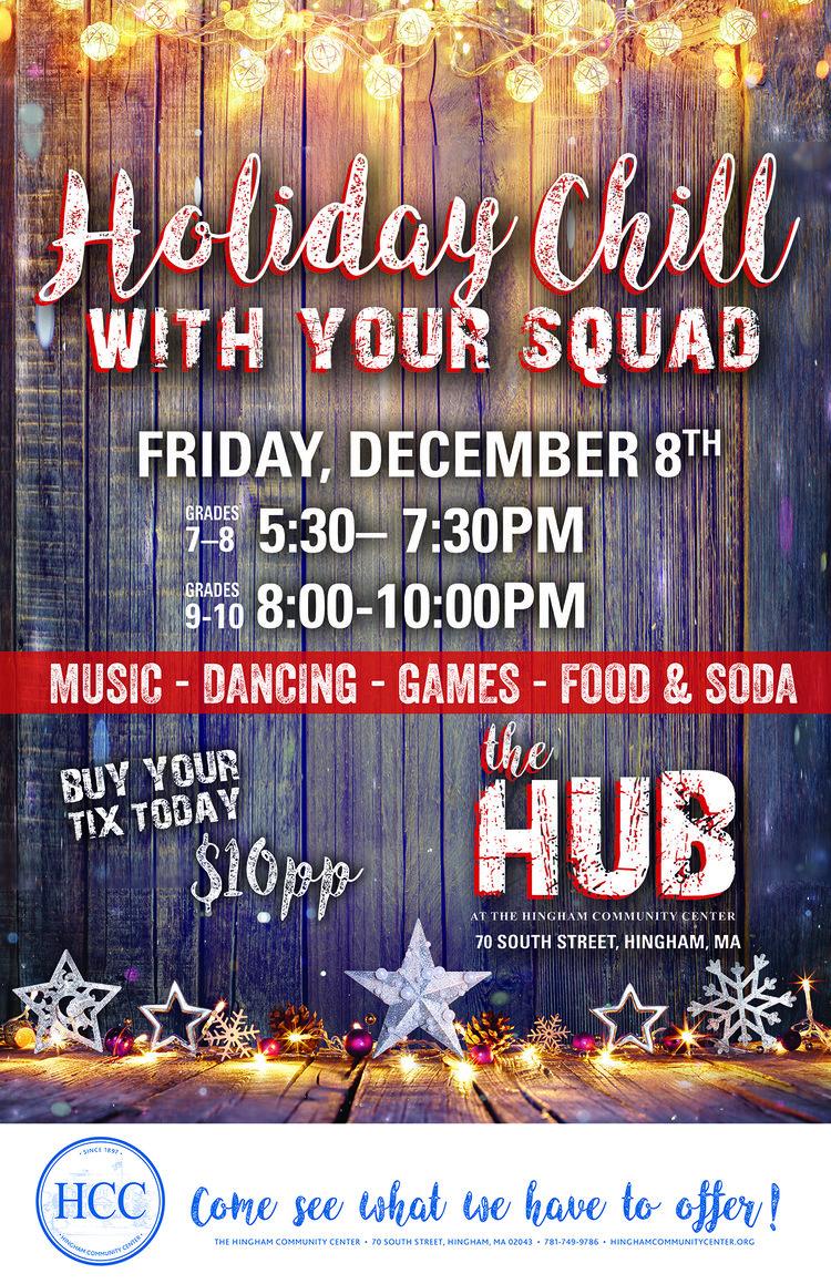 HCC_The+Hub+Dec+8th+Event+Poster_11x17_dbd_upload.jpg