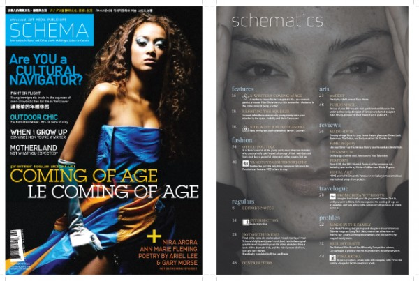 Schema's prototype cover and table of contents (2004)
