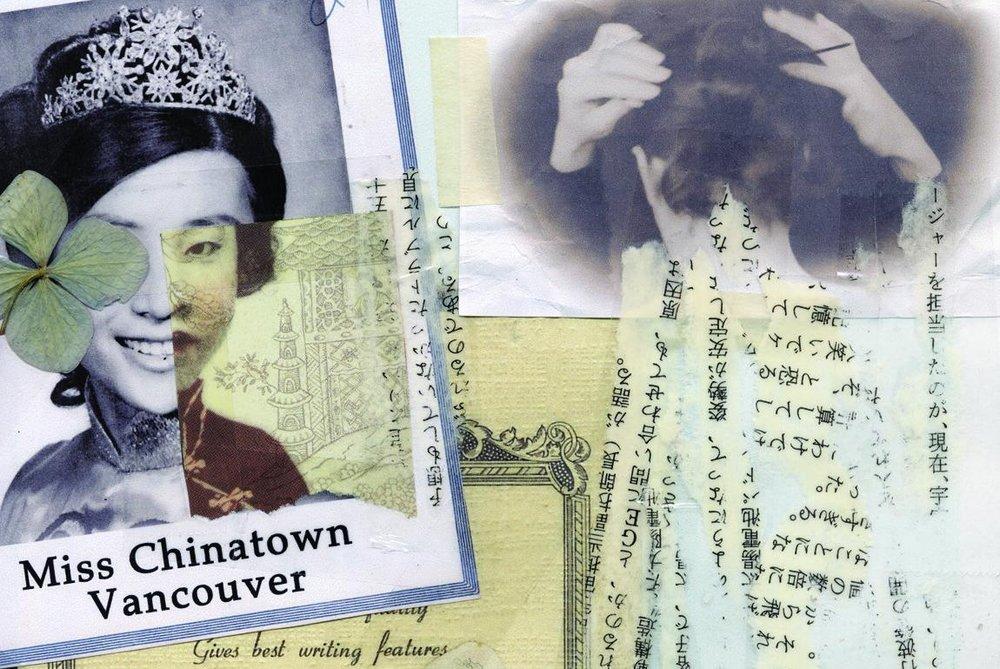 Collage by Kara Kosaka (2003)