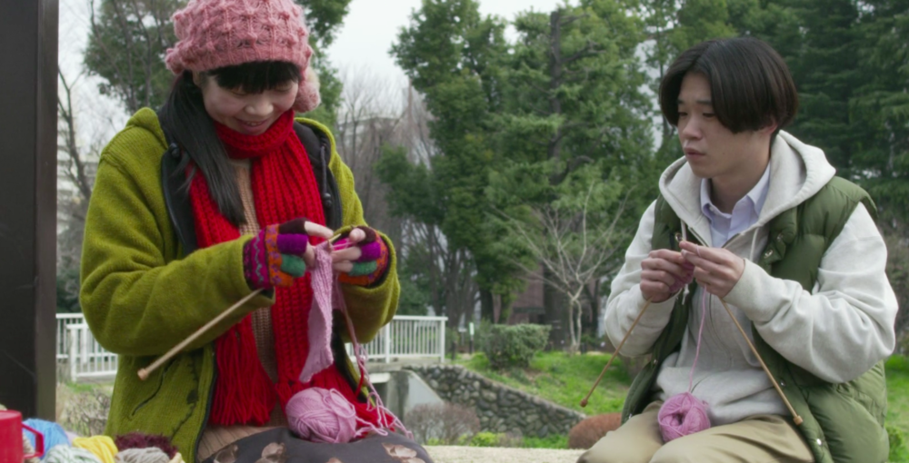 Suzuki and Shirano knitting.