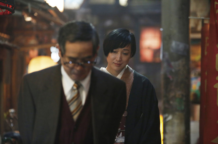 Hisamatsu and Fujiko
