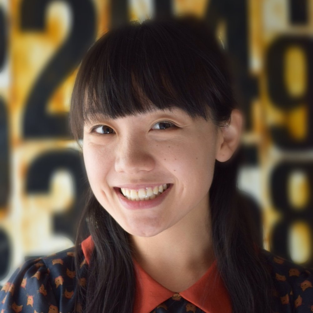 profile photo_emily yao (1).JPG