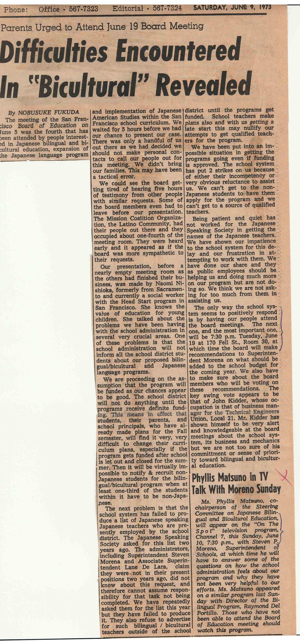 1973-6-9.jpg