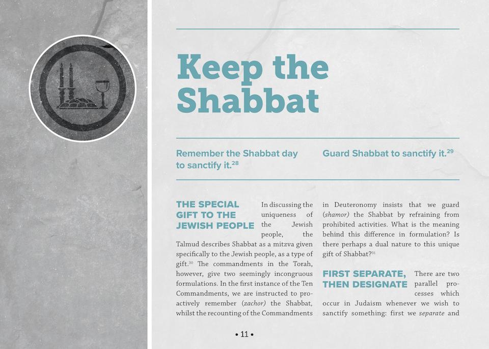 9 Shabbat 1.png