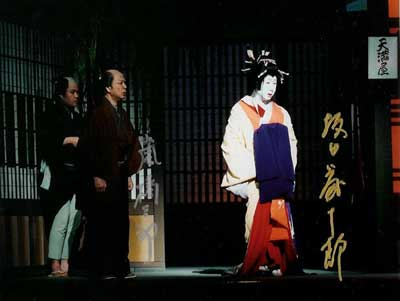 "Sakata Tōjūrō as Ohatsu in ""Sonezaki Shinjū"" (far right). Nakamura Gankyō pictured far left."
