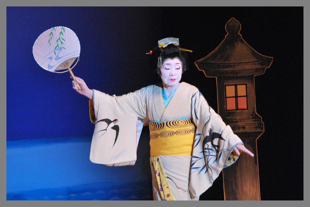 """Buyo shōkyoku """"Fune"""""""