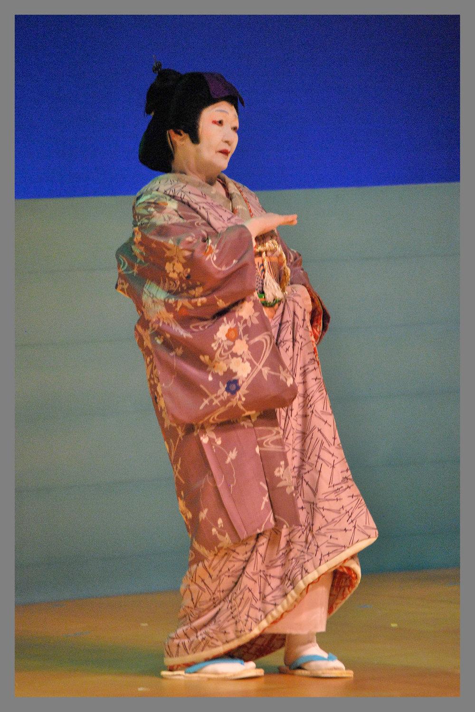 """Buyō Shōkyoku """"Murasaki Kouta"""""""