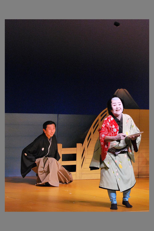"Gidayū ""Dango uri"""