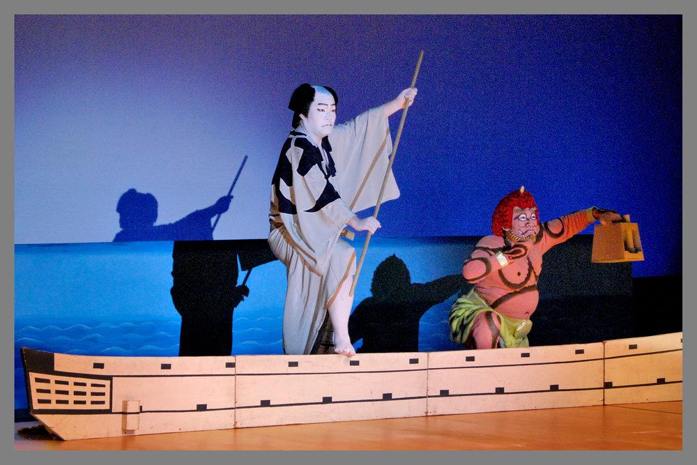 """Tokiwazu """"Kaminari Sendō"""""""