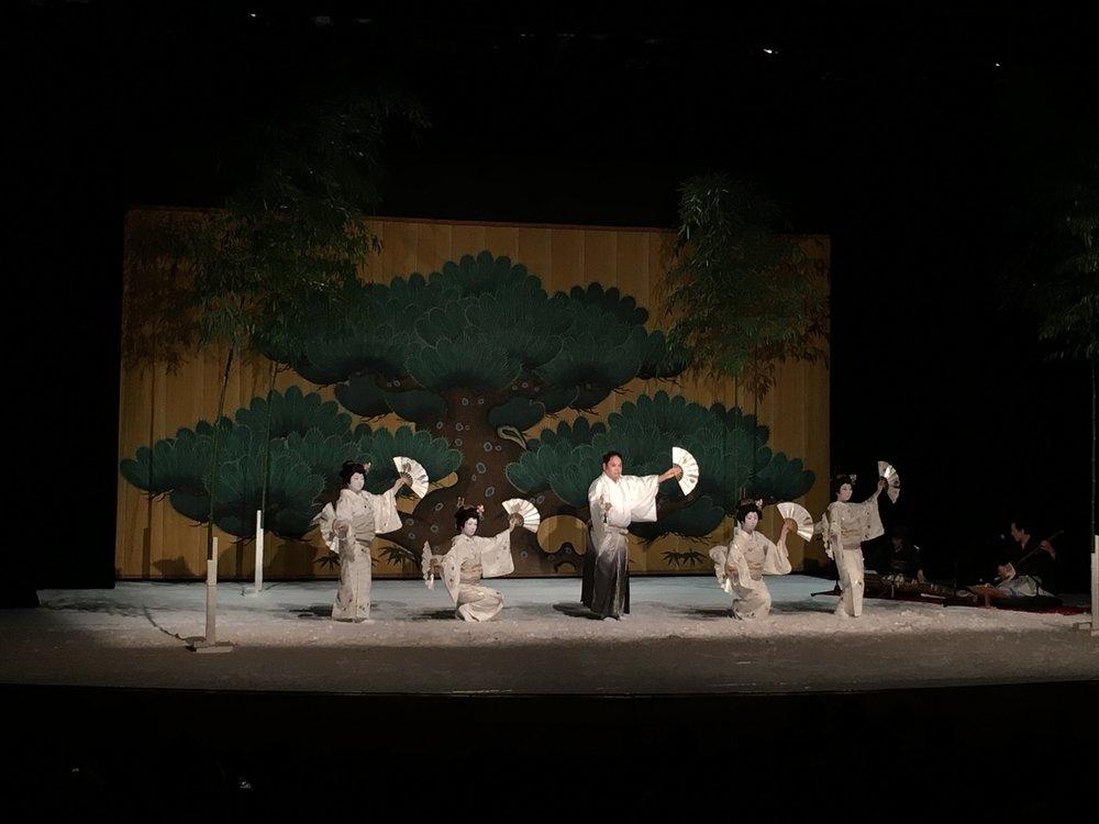 """Jiuta """"Shōchikubai"""""""