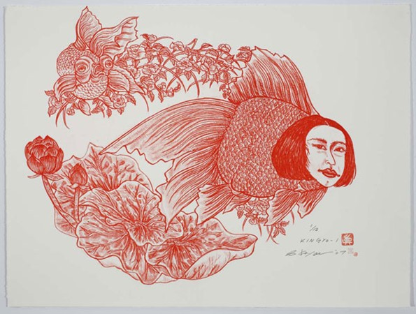 Shin Koyama, Kingyo (red), Ink on Chinese paper, 74 x 93.5 cm (framed), $2,000