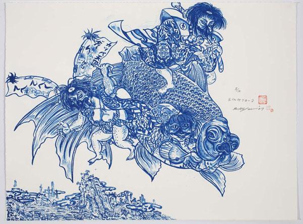 Shin Koyama, Inkfish SK84