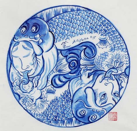 Shin Koyama, SK105, Blue ink on Chinese paper, 50 x 50 cm framed, $900