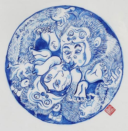 Shin Koyama, SK102, Blue ink on Chinese paper, 50 x 50 cm framed, $900