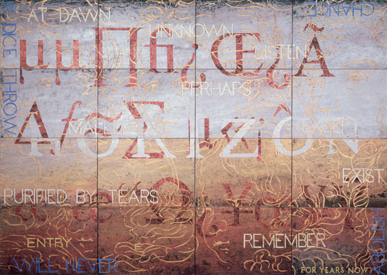 Imants Tillers, Nature Speaks: E (2005), acrylic and gouache on 16 canvas boards 110 x 142cm