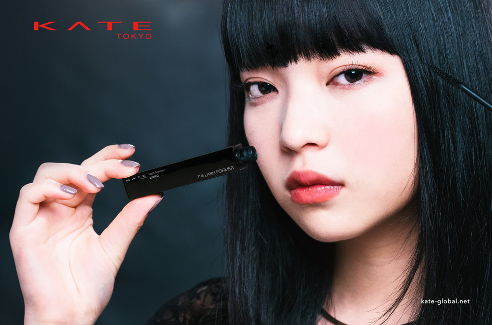 Mei Tanaka 田中芽衣  GLAMOROUS LASH, Kate Tokyo
