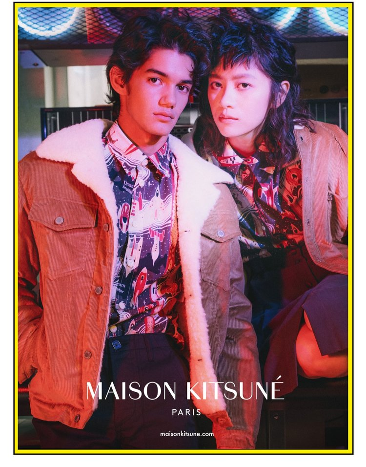 Maison Kitsune  Dream amplifier Pairs, France