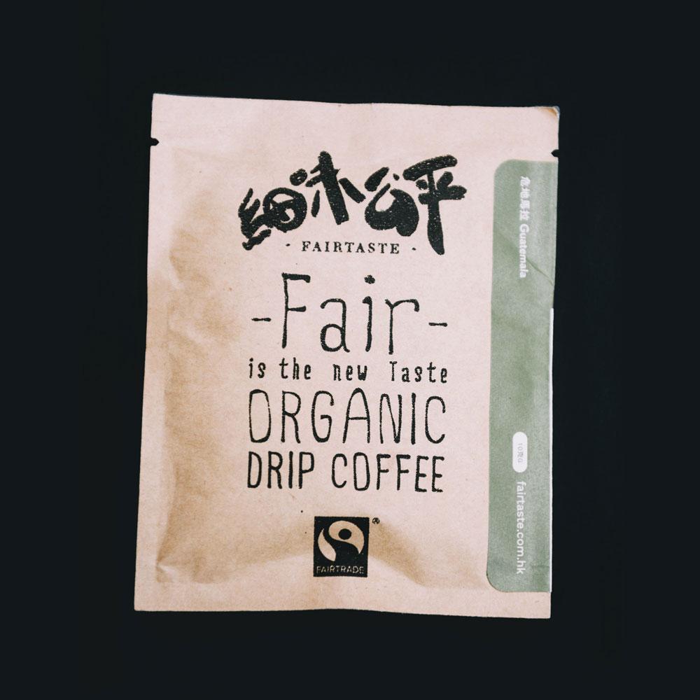 FairTaste-Package-01.jpg