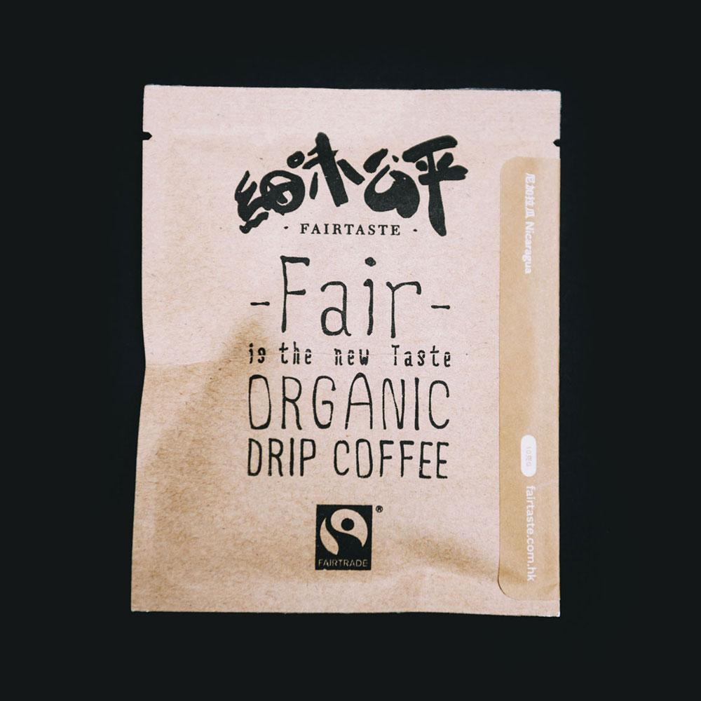 FairTaste-Package-03.jpg