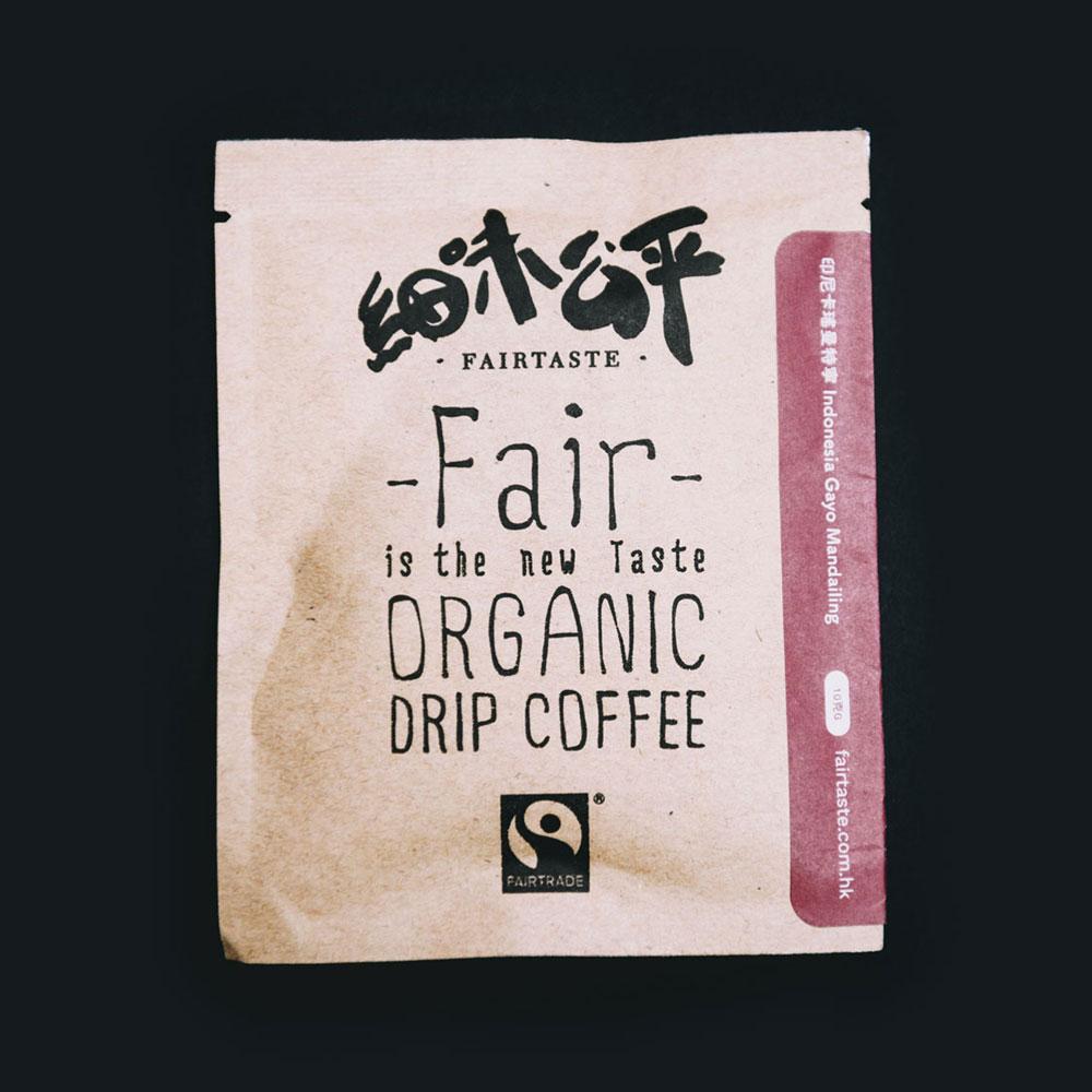 FairTaste-Package-04.jpg