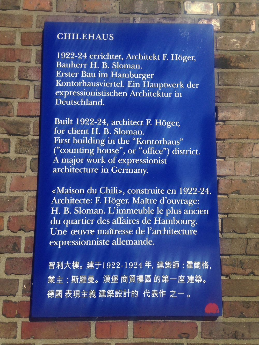 chilehaus-historic-information.jpg