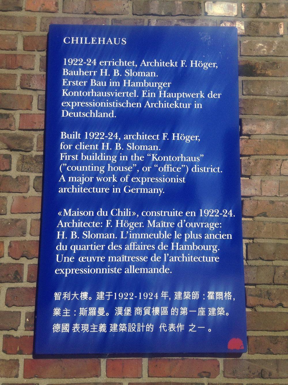 chilehaus-historic-information.jpg