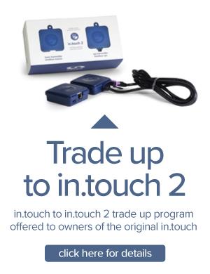 Trade-up-ad.jpg