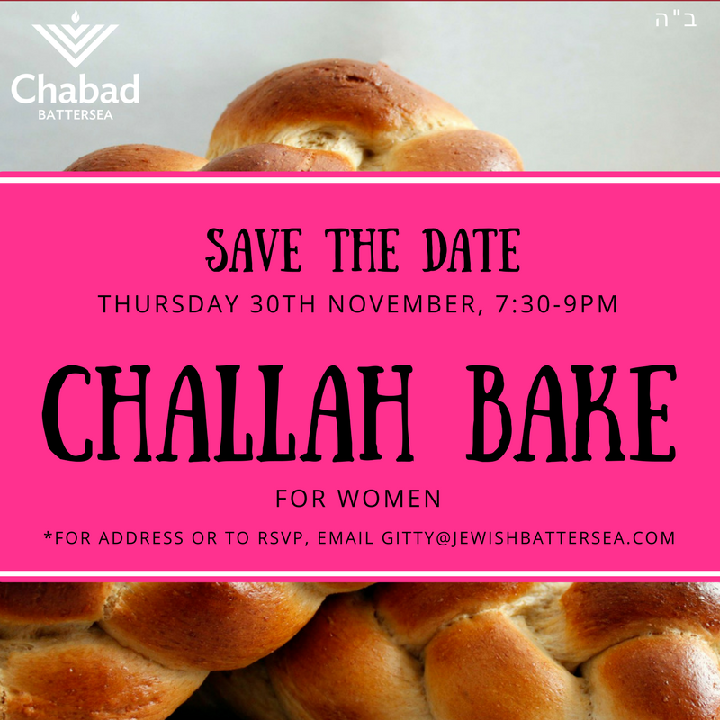 battersea challah square.png